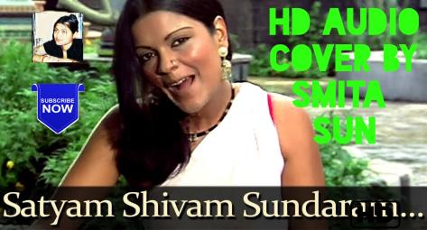 satyam shivam audio 11